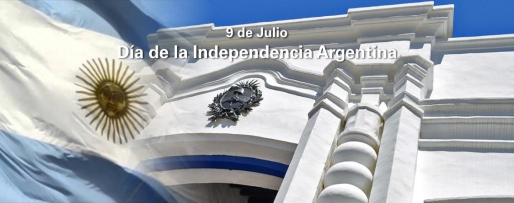 """La declaración de la """"Independencia de las Provincias Unidas del Rio de la Plata"""". Los participantes santiagueños"""